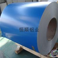 彩涂铝卷山东生产,涂层合金铝卷生产