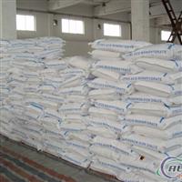 大量供应各类农业生产体系、无机化工原料