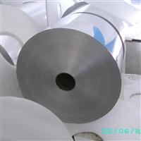 0.010.3各种宽度的铝卷 铝箔