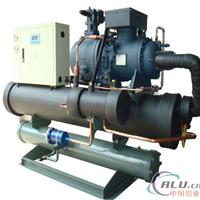 供应低温冷水机-铝型材氧化冷水机