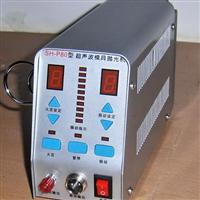SH-P80超声波模具抛光机