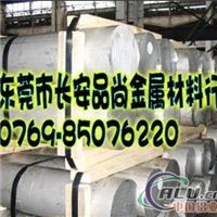 供应进口超硬铝合金7022 7075