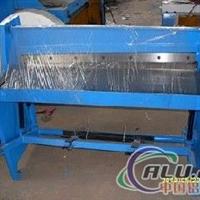 供应1米脚踏式剪板机