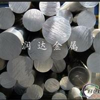 进口铝合金进口铝板1100进口铝