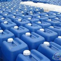 供應鋁材陽極氧化產品及新開槽技術幫助