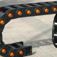 供应工程尼龙塑料拖链