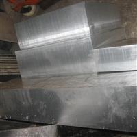 供应LD8,LD9铝合金