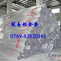 供应铝合金7075铝合金板、铝棒