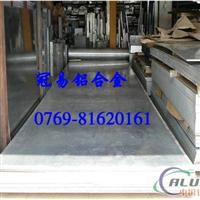 供应5052铝板,7075铝板