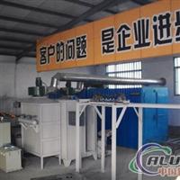 供应铝型材静电喷涂设备