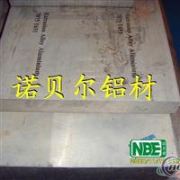 7075高强度合金铝板
