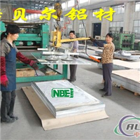 进口5052铝薄板/进口铝厚板