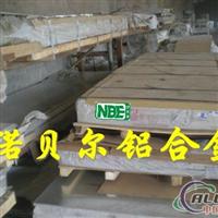 合金铝板7075高强度合金铝板
