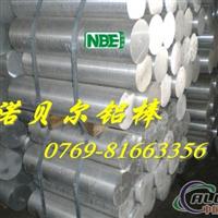 7075铝棒 5052高强度超硬铝板