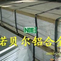 进口高强度超硬铝板3004