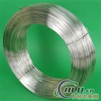 供应6011铝扁线、2117进口铝线