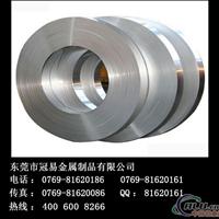 专供业生产,优质5052铝棒的报价