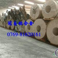 供应进口5052铝板,优质5052H