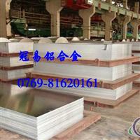 供应进口铝合金5052H32价格