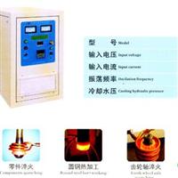 供应中频感应加热电源中频热处理新设备