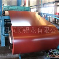 供應彩涂鋁卷生產,彩色鋁板生產