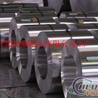 供应合金铝带,变压器铝带生产