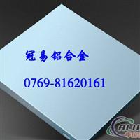 供应7075_铝板7075_铝棒价格