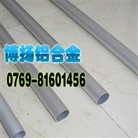 供应进口ALCOA美国QC-10铝棒