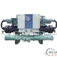 硬質氧化專用冷水機