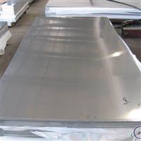 供应优质EN AW3005A铝合金