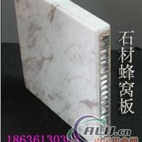 供应山西铝单板铝天花板铝幕墙板