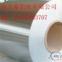 大量供应管道防腐保温铝板铝卷板