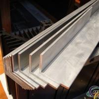 供应工业槽铝、角铝