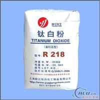 金红石型钛白粉R218(硫酸法)