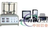 供应DRPLI导热系数测试仪