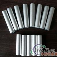 ZAlMg5Si1铝合金