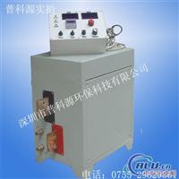 供应氧化整流器氧化电源整流机