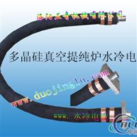 供应多晶硅提纯炉电缆