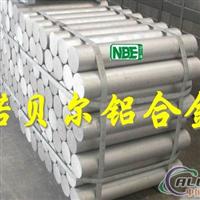 优质5083铝板 5083铝板防锈