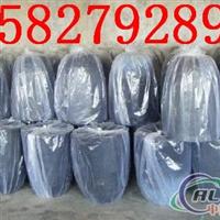 供應溶鋁石墨坩堝溶鋁石墨坩堝價格
