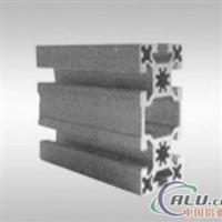 工业铝型材,流水线铝型材,铝型材