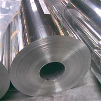 4004合金釬焊箔