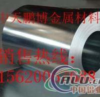 供应铝卷 铝箔