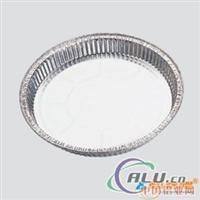 供应航空餐盒 铝箔保鲜膜 铝箔餐盒