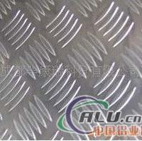 供應鋁型材花紋板