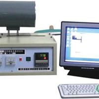 供应ZRPY系列热膨胀系数测定仪