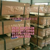 供應寬厚合金鋁板,拉伸合金鋁板