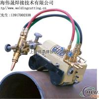 供应大管径磁力管道切割机管道切割机