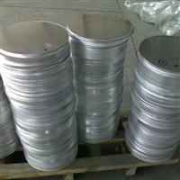 供应灯罩、铝锅、容器用铝圆片