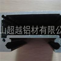 供应铝型材、工业型材